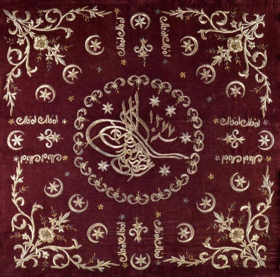 Embroidered square velvet panel, Late-Ottoman, 1861. 'Goldwork' in 'Maraş işi'-technique.  With the 'tuğra' (official seal) of Sultan Abdulaziz in the center.: