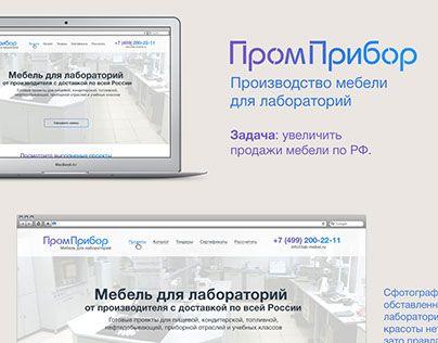 "Check out new work on my @Behance portfolio: ""Лабораторная мебель, производство мебели."" http://be.net/gallery/45684683/laboratornaja-mebel-proizvodstvo-mebeli"