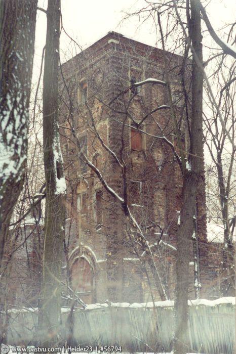 Фотография - Бывшая водонапорная башня на территории дачи Лямина - Фотографии старой Москвы