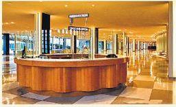 Seven Star Hotel Like Building: Head Quarters of The UNO