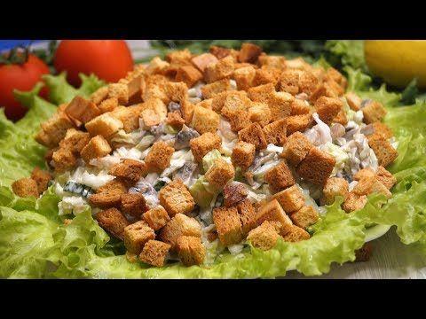 Салат, который за МИНУТУ сметут гости! - запись пользователя kalnina в сообществе Болталка в категории Кулинария