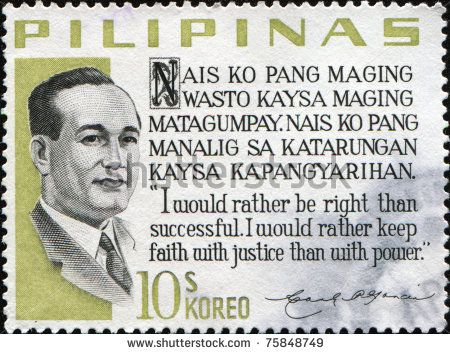Philippines Stamp - Presidents of the Philippines Carlos P Garcia