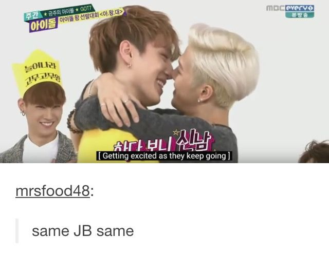 【 Kpoppers Understand 】 K-pop, kpop, meme, memes, funny, GOT7, JB, Jaebum, Yugyeom, Jackson, Skinship, same JB, same 〈 Basically my reaction 〉