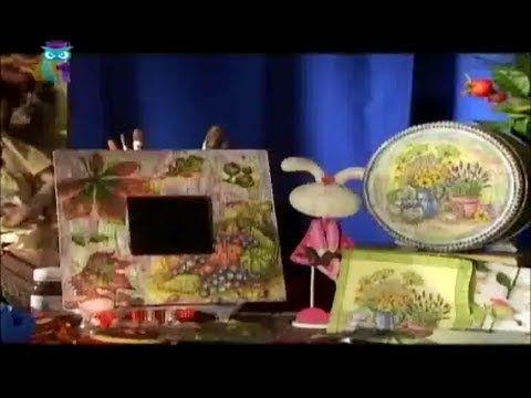 """Декупаж. В технике состаривания поверхности """"Кракле"""" декорируем зеркало, баночку, вазу. Мастер класс - YouTube"""