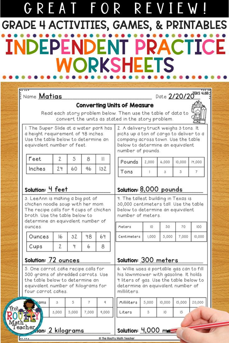 Math Worksheets Grade 4 Teks Math Practice Math Teks 4th Grade Math Worksheets Kids Math Worksheets