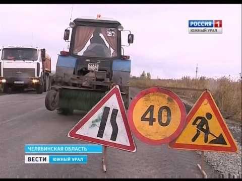 Экспертиза безопасности дорог