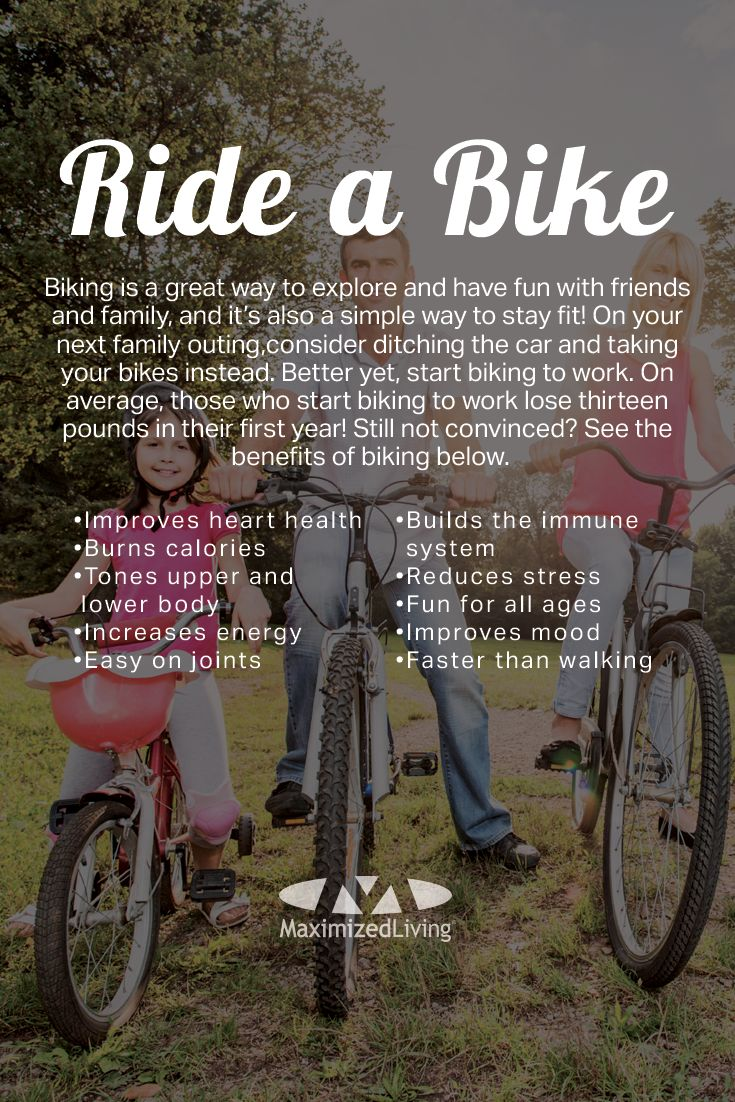 Looking for a fun family activity this weekend? Why not complete this week's #FitFamilies challenge and ride your bike? Biking is a fun and healthy activity that has no age limit. Take your family for a ride around your local bike trail or to your favorite breakfast spot!