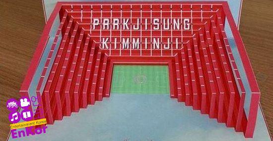 Entertainment Korea: #ParkJiSung and #KimMinJi's 3D Wedding Invite Revelead