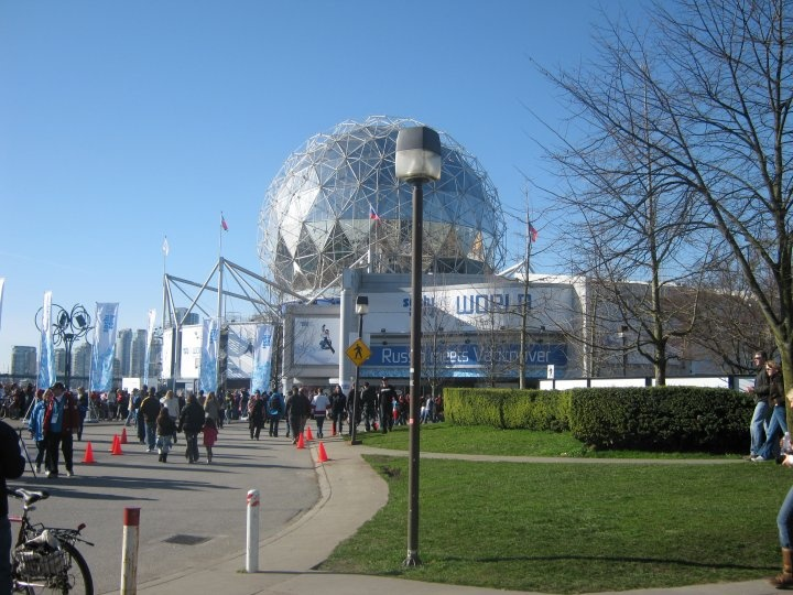 Science World up close