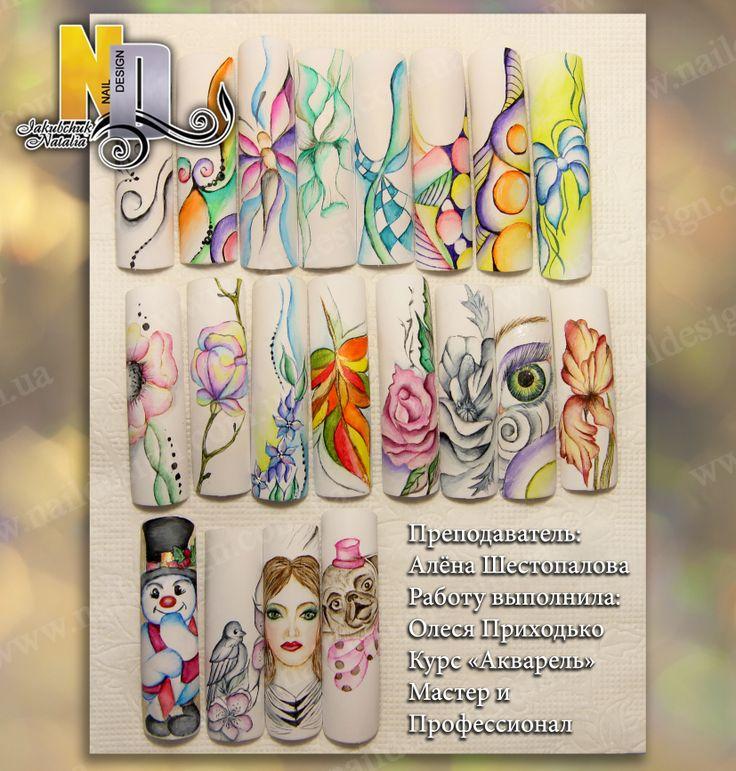 Дизайны ученицы с курса Акварель Designs by student from watercolor course - Training-studio NailDeisgn Натальи Якубчук!