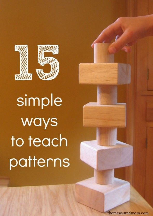 Pattern activities for kids in preschool through first grade - with links to free pattern printables -great Math resource!