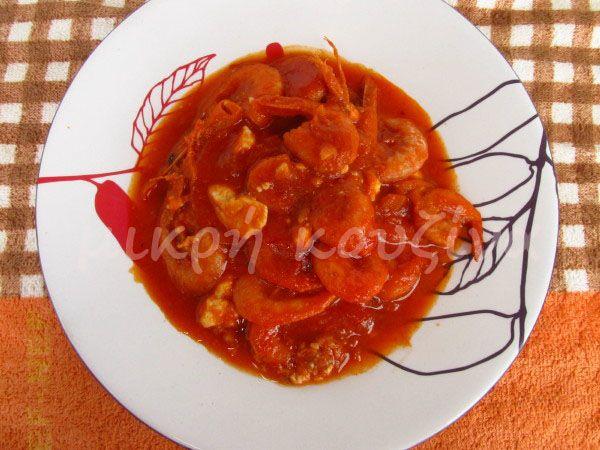 μικρή κουζίνα: Γαρίδες σαγανάκι