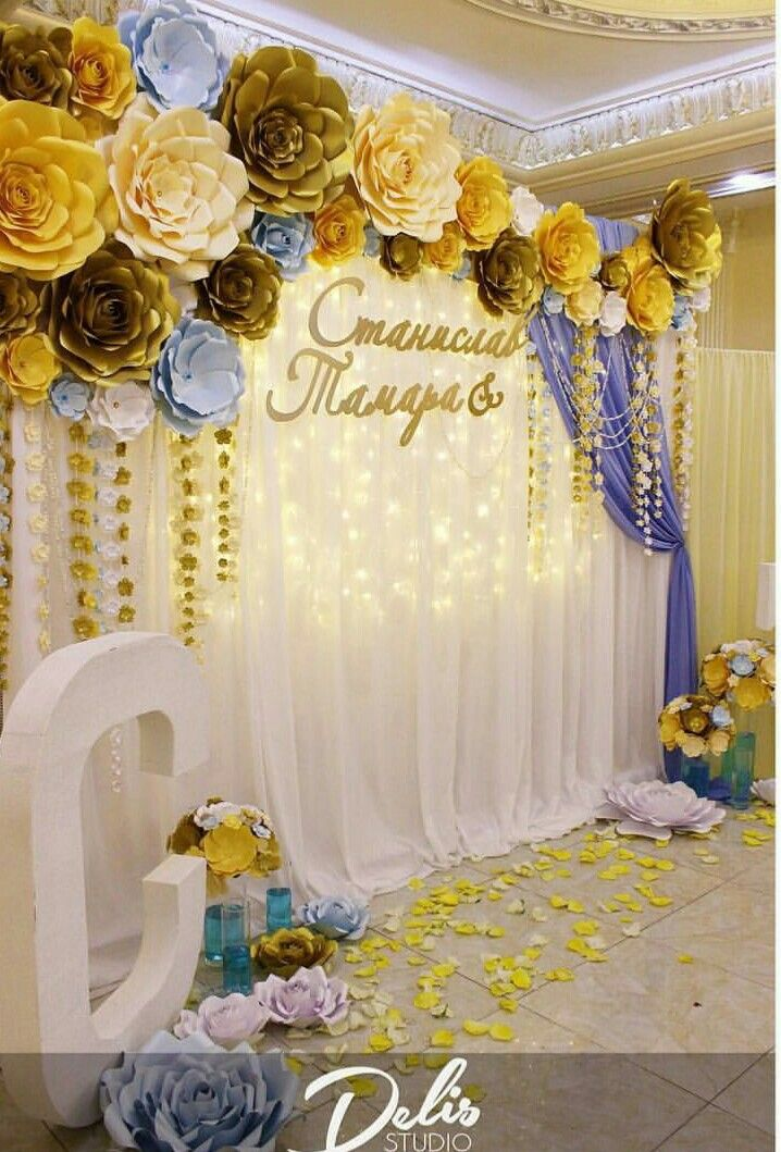 25 great ideas about paper flower backdrop on pinterest for Background decoration for wedding