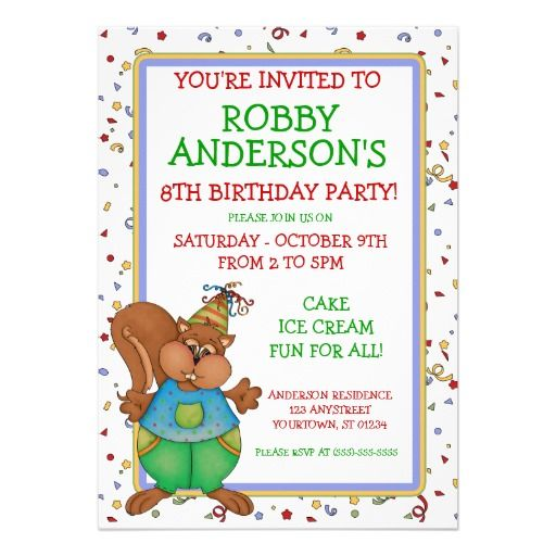 72 best squirrel birthday theme images on pinterest red squirrel silly squirrels birthday announcements bookmarktalkfo Choice Image