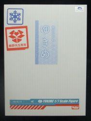 ホビージャパン/AMAKUNI ゆきめ なごり雪-季節はずれの雪女の巻-