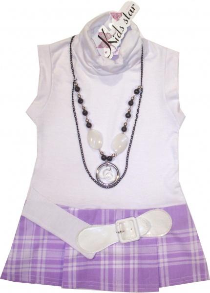 Rochita Kids Star cu accesorii, 95% vascoza si 5% elastan.