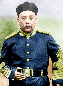 March 22, 1916: The last Emperor of China, Yuan Shikai, abdicates the throne and the Republic of China is restored.