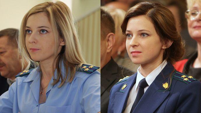 Natalia Poklonskaya, Prosecutor General of the Republic of Crimea (RIA Novosti / Yuriy Lashov) and (RIA Novosti / Andrey Iglov)
