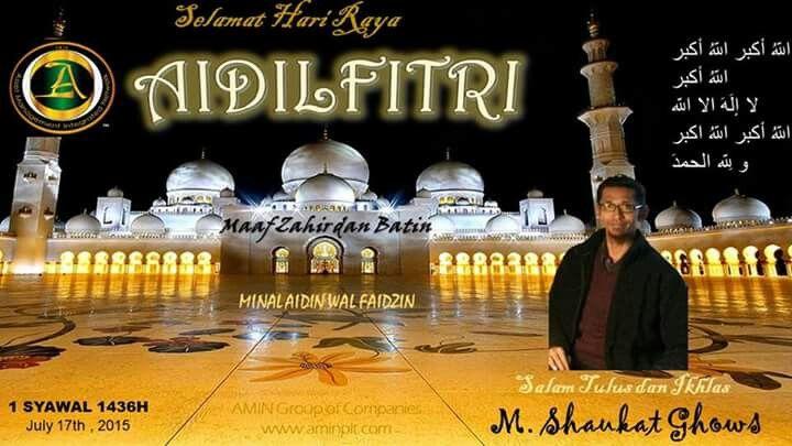 Salam Aidilfitri. Maaf Zahir dan batin. Ikhlas dari kami sekeluarga.