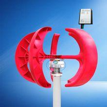 2016 CALIENTE 200 W Viento Vertical Del Eje Generador de Turbina VAWT 200 W 12/24 V Viento Ligero y Portátil Fuerte y Silencioso generador(China (Mainland))