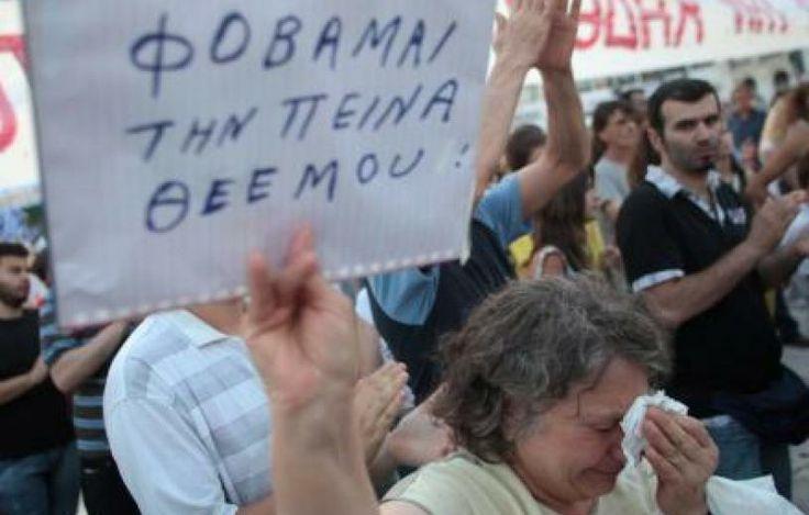eleutheriaellinesnet: CEP: «Η Ελλάδα εξαθλιώνεται όλο και περισσότερο!»