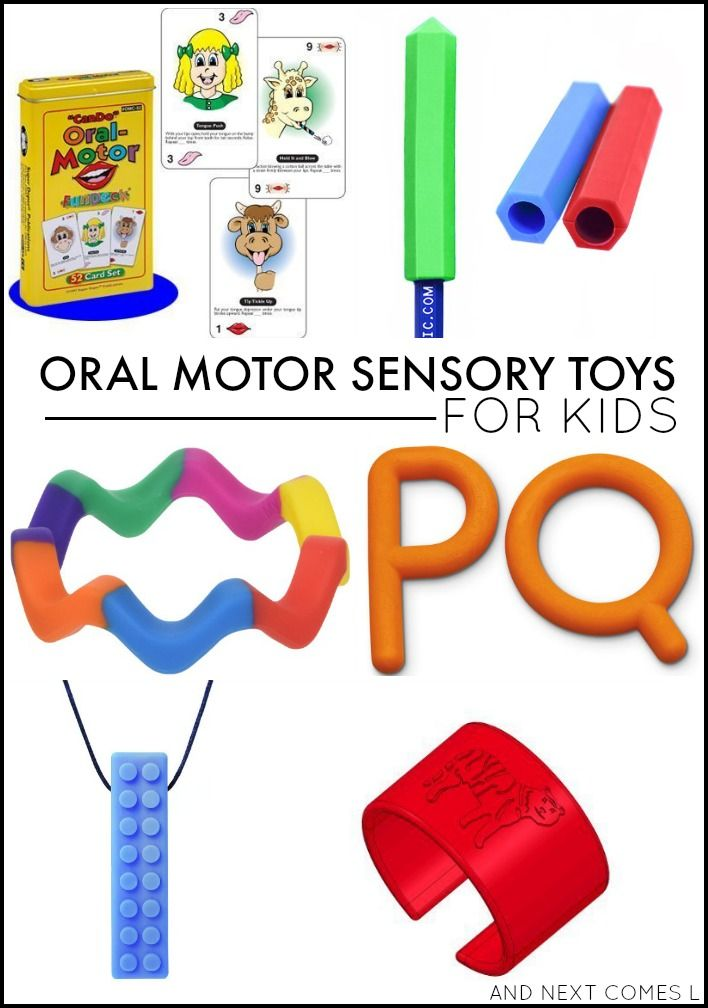 Oral motor sensory toys for kids who chew on everything - great for kids with autsim and/or sensory processing issues from And Next Comes L