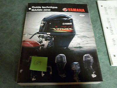 Yamaha dealer technical outboard marine service manual 2010