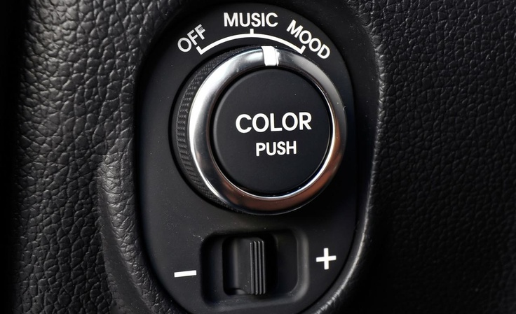 kia soul interior lighting controls