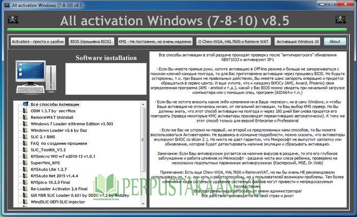 windows 7 loader extreme edition v3 503 by napalum