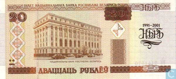 BELARUS 1000 RUBLE 2000-2011  UNC P-28