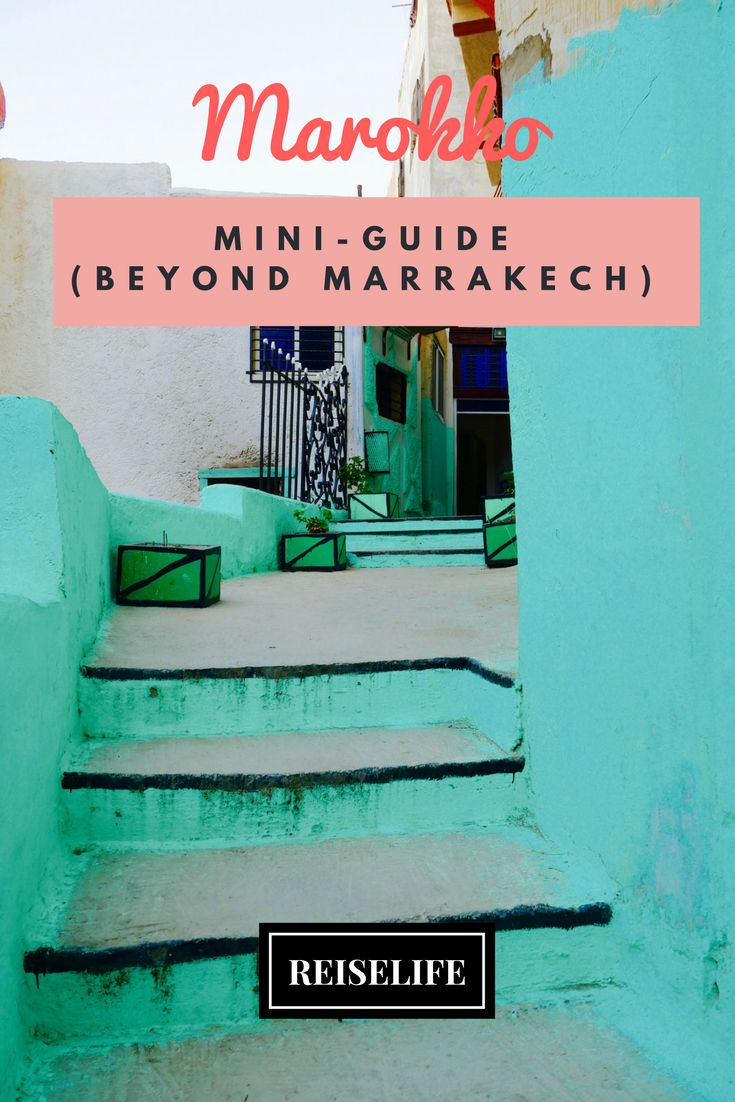 Entdecke 10 Highlights auf deiner Marokko Rundreise. Es erwarten dich viele Sehenswürdigkeiten am Wegesrand.