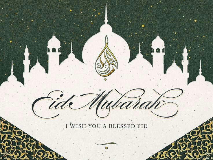 EID Mubarak Wishes & Greetings