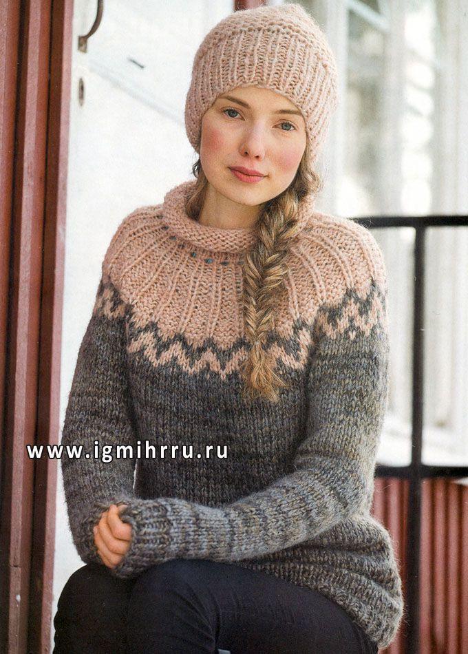 Серо-бежевый пуловер с круглой кокеткой, от финских дизайнеров. Спицы