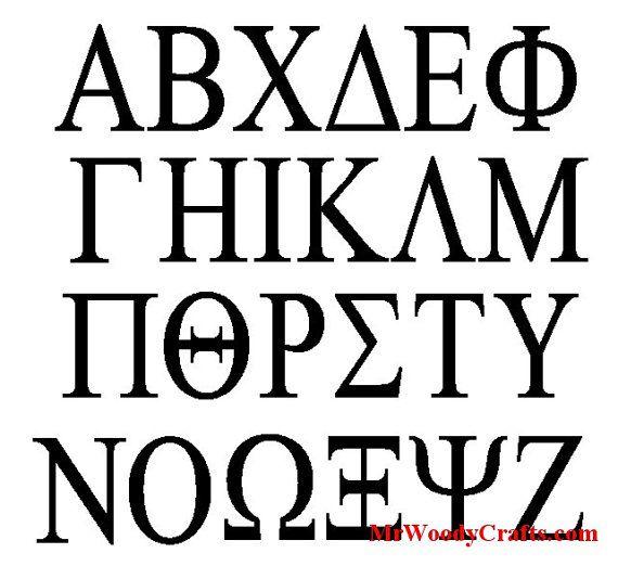 "3 24"" Unpainted Wooden Greek Letters, 20.00 ea. Free Shipping 24GK50X3"