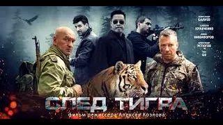 смотреть фильм онлайн бесплатно в хорошем качестве ...