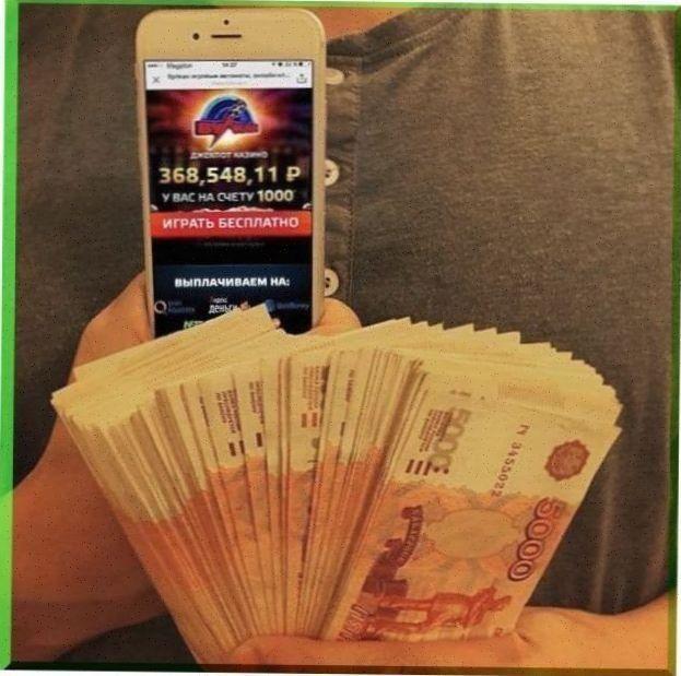 Казино онлайн игровые автоматы бонус