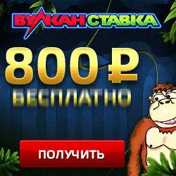 Игровые автоматы онлайн на деньги money slots