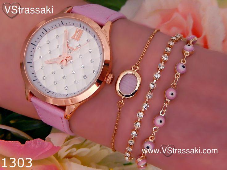 Σετ ρολόι - βραχιόλια. Δείτε όλα τα νέα μας σχέδια στο www.VStrassaki.com .Παράδοση σε 1 - 2 ημέρες. Πληρωμή κατά την παραλαβή. Για το διαγωνισμό μας πατήστε www.vstrassaki.co...