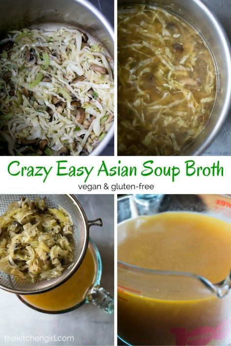 Crazy Easy Asian Soup Broth - 30 minute, vegan, vegetarian, gluten-free, homemade soup. Detox, cold & flu fighter, clear, veggie stock. Great for wonton soup, ramen, or vegetarian pho. thekitchengirl.com