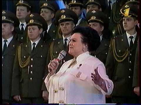 """Людмила Зыкина """"Поклонимся великим тем годам"""" 2000 год"""