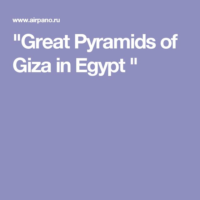 """Great Pyramids of Giza in Egypt """