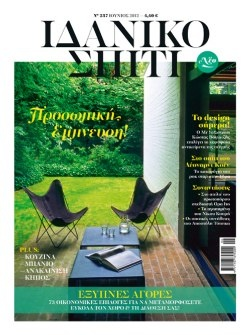 Issue June 2012