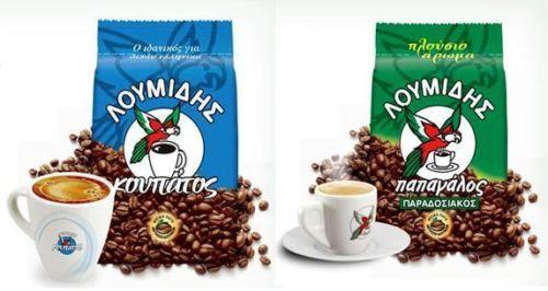 Loumidis-Papagalos-Traditional-GREEK-Turkish-Coffee