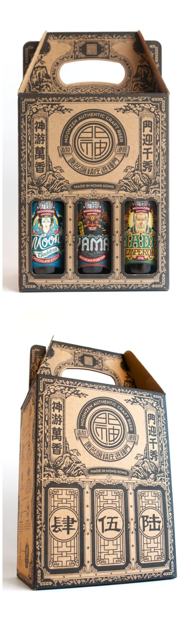 Treasure Chest Packaging Design Concept for Moonzen Craft #Beer Designed by Yosuke Ando Project name: Moonzen #Packaging Category: Entertainment