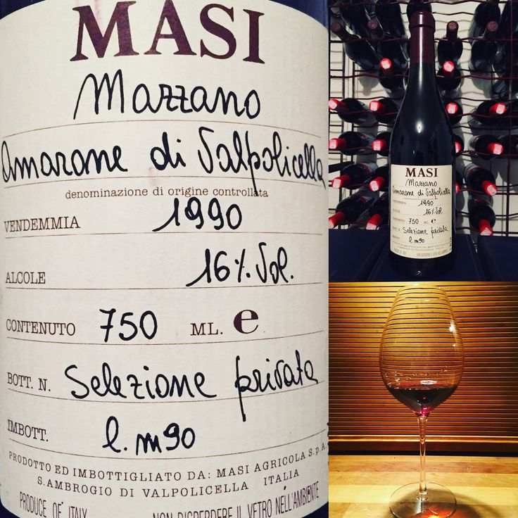 1990 Masi Amarone della Valpolicella Classico Mazzano. Earthy nose, but aromas of fruits is still there. Mature, balanced and integrated. Very good. These wines needs time.. #masi #mazzano #veneto #amarone #cellarworthy #italianwine #wine #winestagram #winetasting #winelover #winelovers #instawine #winelife #vinelsker #vinsmagning #vinprovning #rödvin #valpolicella #sommelier #wineporn #winepics #wein #vini #vino #perkamperin #stockholm #winetime #vinho #corvina
