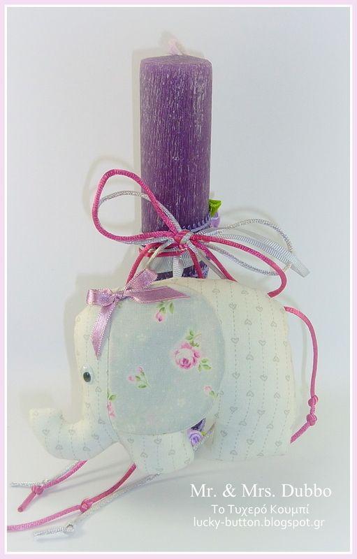 Mr. & Mrs. Dubbo, soft toy,  Αρωματική Πασχαλινή λαμπάδα, Υφασμάτινο ελεφαντάκι