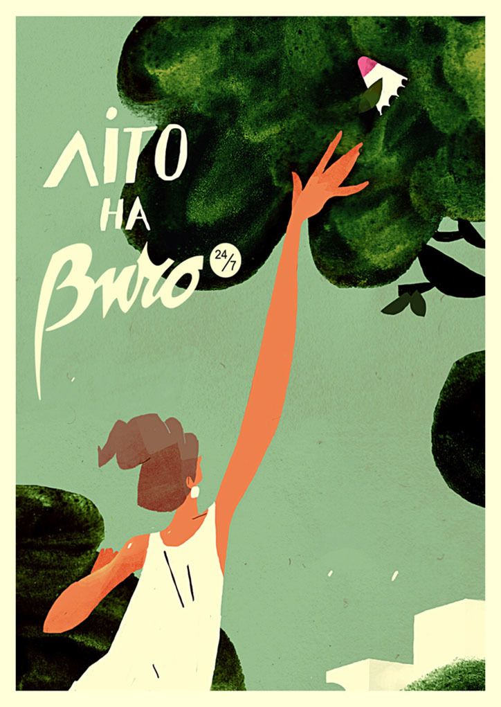 It's Nice That | Sergiy Maidukov's rich editorial illustrations are reminiscent of old film posters