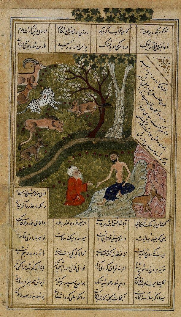 Folio from a Layla u-Majnun by Nizami (d.1209); recto: Shaykh Salim visits Majnun in the wilderness; verso: text, Layla searches for Majnun.  Type:     Manuscript.  Origin:     Iran.       Turkmen period (1378 - 1508), Majnun, nasta'liq script, Iran, Arts of the Islamic World.   Date:     1475-1500. Copyright Freer-Sackler Museum  Period:     Turkmen period