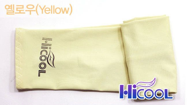 #NEW #HIGH COOL 1PAIR #ARM SLEEVES #COOLING UV #SUN #PROTECT #GOLF #CYCLING #TOSHI #YELLOW COLOR - 1PCS  http://www.stylecolorful.com/new-high-cool-1pair-arm-sleeves-cooling-uv-sun-protect-golf-cycling-toshi-yellow-color-1pcs/