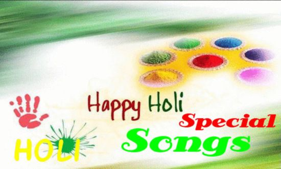 Holi Special Songs with You Tube Video of Bollywood . Check out Best Non Stop 12 Audio Songs of Bollywood on Special Occassion Day and Full Dhoom Song on Holi.